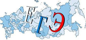 Места регистрации заявлений на ЕГЭ 2020