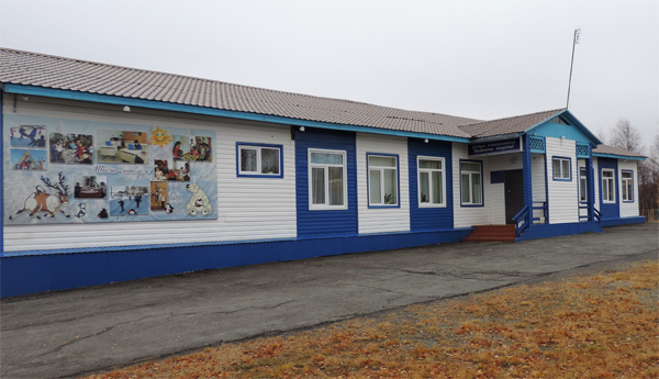 Муниципальное общеобразовательное учреждение Школа – детский сад п. Горнокнязевск