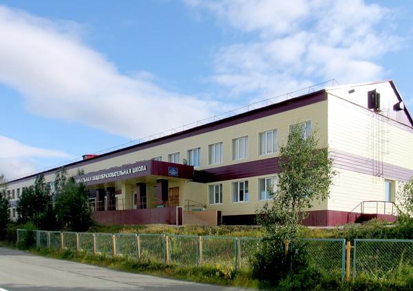 Муниципальное общеобразовательное учреждение начальная школа п. Харп