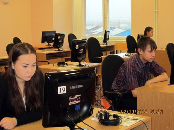 Школьный центр дистанционного образования
