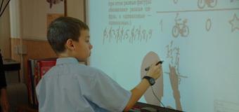 Концепция математического образования