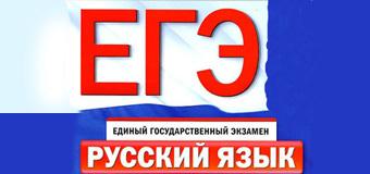 Выступление Смеречук В.Б.