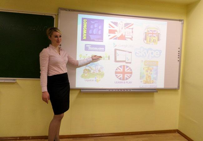 Ассоциация молодых педагогов