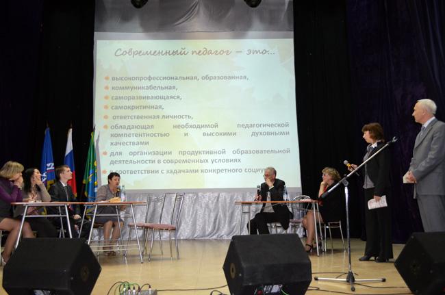 Резолюция конференции работников образования Приуральского района