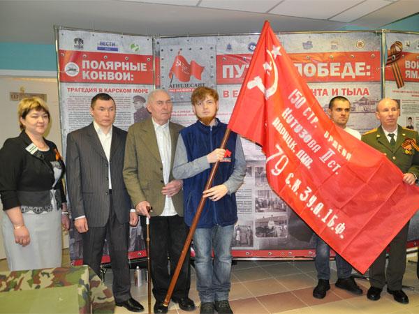 Знамя Победы в Катравоже