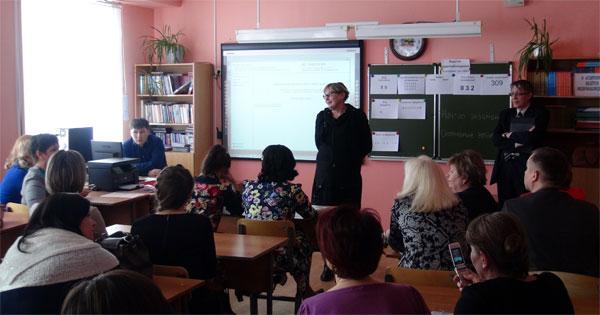 Районный семинар - практикум
