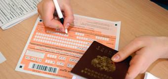 Выпускники района сдадут ЕГЭ по русскому языку