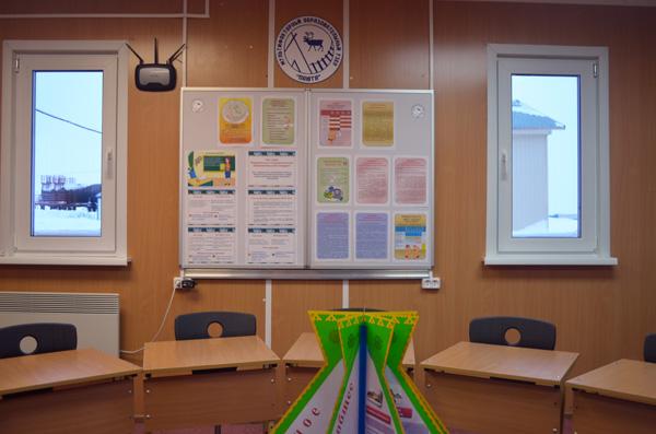 Паюта - Центр доступного образования