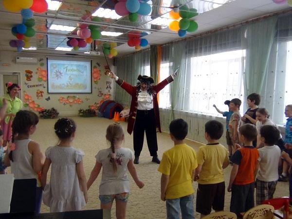 День защиты детей в Жемчужинке