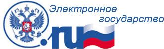 gosudarstvo-1