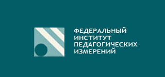 ФИПИ опубликовал проекты контрольных измерительных материалов ОГЭ-2020, обновленных на основе ФГОС