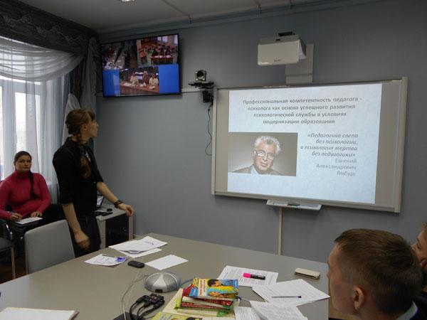 Семинар педагогов-психологов
