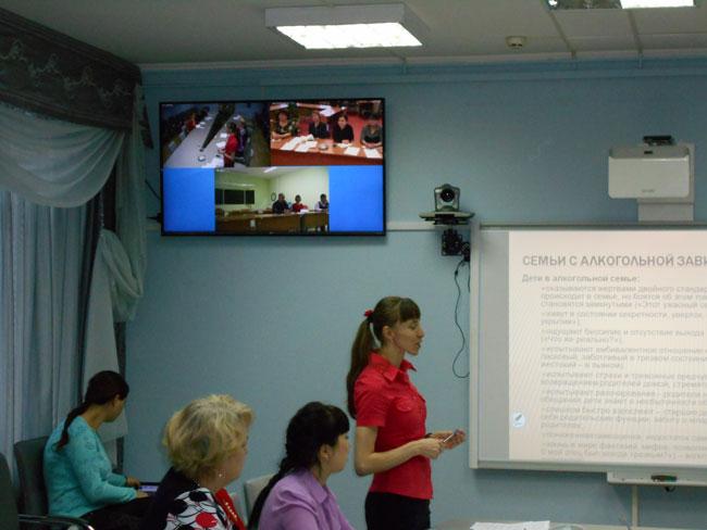 Семинар для социальных педагогов