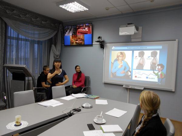 Рабочее совещание педагогов-психологов