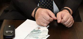 Коррупционные правонарушения