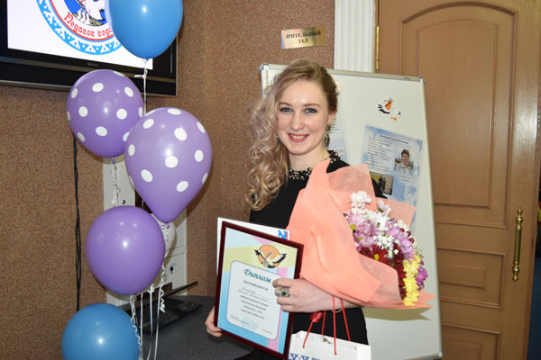Бигунова Алина Витальевна