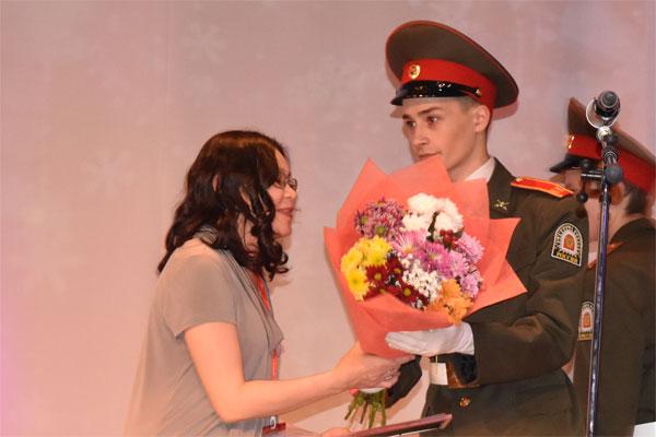 Куйбина Тамара Викторовна
