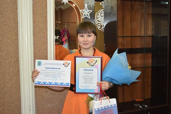 Сорокина Анастасия Яковлевна