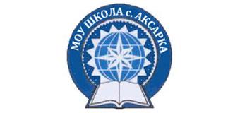 Интернат МОУ Школа с. Аксарка