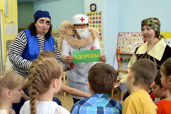 Мы за здоровье и безопасность наших детей