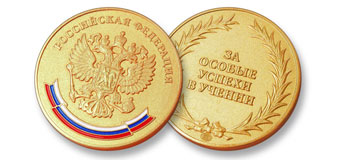 Медалисты Приуральского района 2019 года!