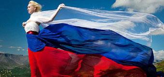 Фестиваль «С любовью к России»