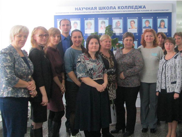 Форум педагогов ЯНАО