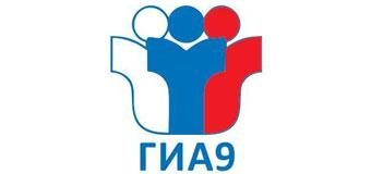 ГИА-9: математика – обязательный экзамен для девятиклассников