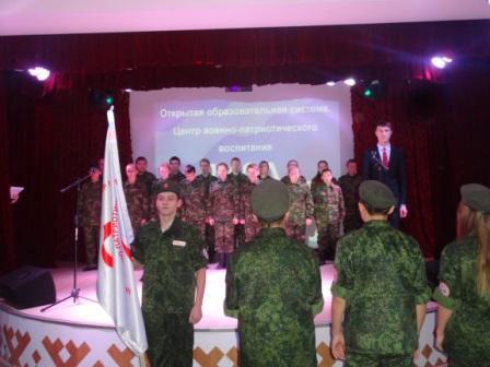 Центр военно-патриотического воспитания «Лиса»