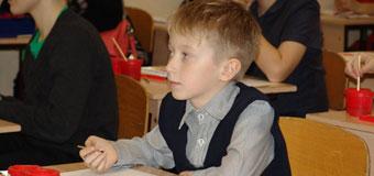 Конференция педагогов дополнительного образования