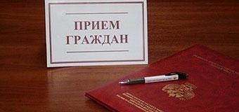 Информация об отмене регионального дня приема граждан