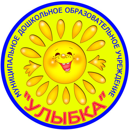 картинки эмблема улыбки бисером