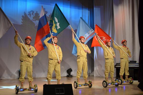 Композиция с флагами