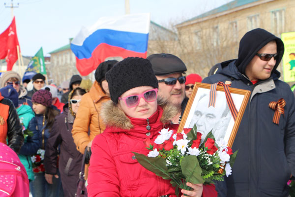 Торжественный митинг, посвящённый Дню Победы