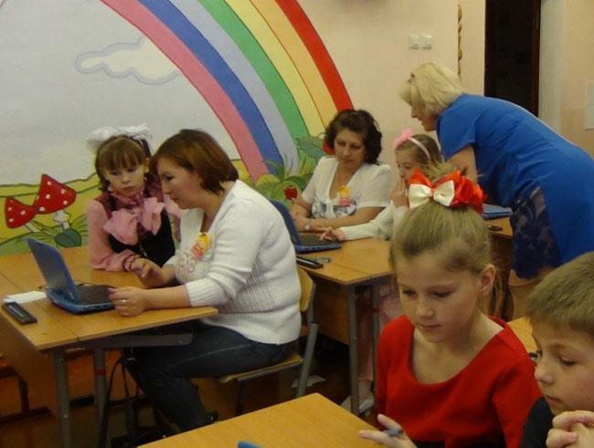 День Мамы в начальной школе
