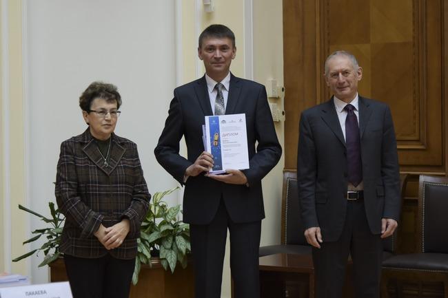 Бублик Анатолий Борисович