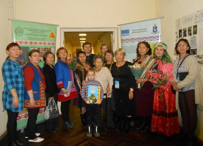 Об участии во Всероссийском съезде учителей