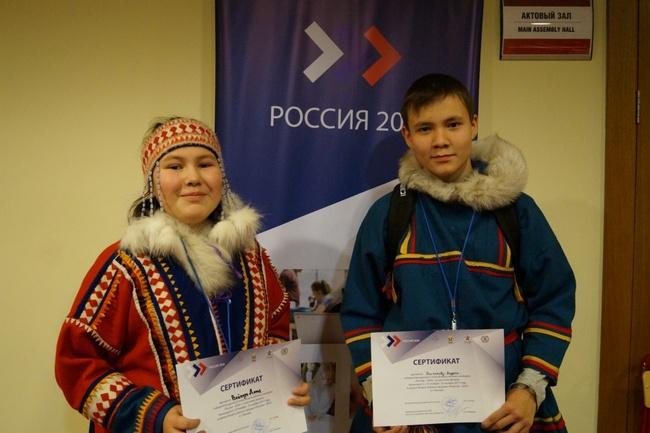 Всероссийский форум молодежных проектов «Россия - 2035»