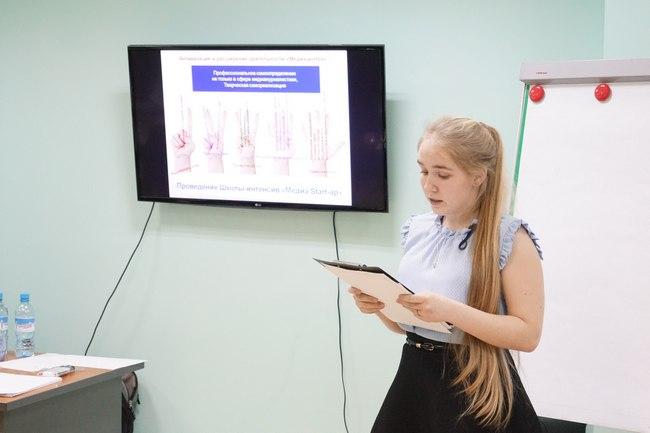 Участие в проекте «Ямальские молодёжные инициативы»