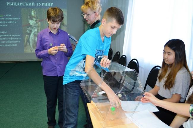 Квест-игра «Рыцарский турнир»