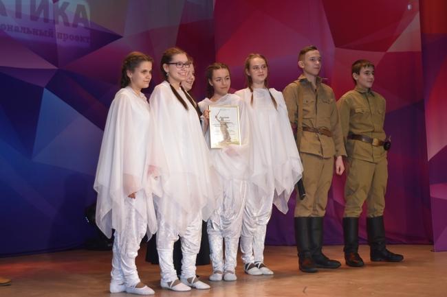 Муниципальный этап конкурса «Патриоты России»