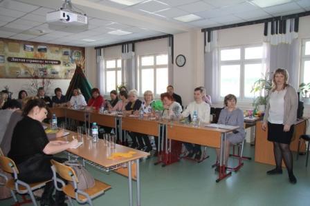 семинар для педагогов, работающих с детьми ОВЗ