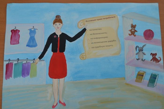 Итоги конкурса детских рисунков