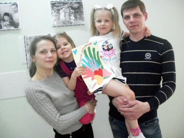 День семьи в МДОУ «Улыбка»