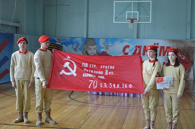Акция Ямал-соотечественникам «Знамя Победы»
