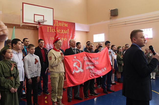 «Знамя Победы: Ямал – соотечественникам»
