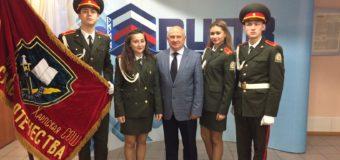 Участие в XI Окружном Слёте поисковых отрядов в г.Ноябрьск