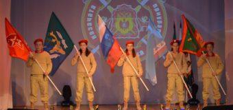 Патриотические ценности и традиции России