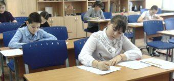 Муниципальный конкурс по решению нестандартных задач