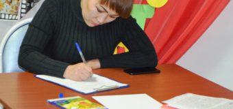 Родительское собрание в Центре детского творчества